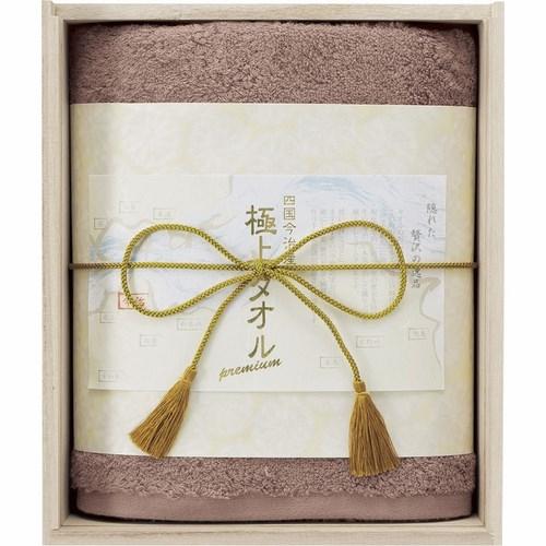 今治謹製 極上タオル バスタオル(木箱入) パープル(C1108046)