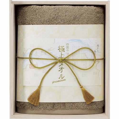今治謹製 極上タオル バスタオル(木箱入) グリーン(C1108050)