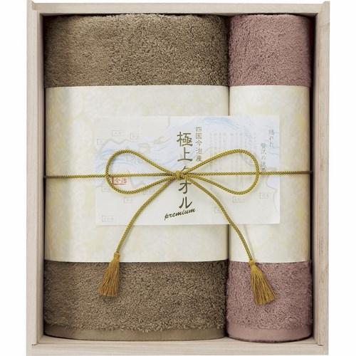 今治謹製 極上タオル バスタオル&フェイスタオル(木箱入)(C1108067)
