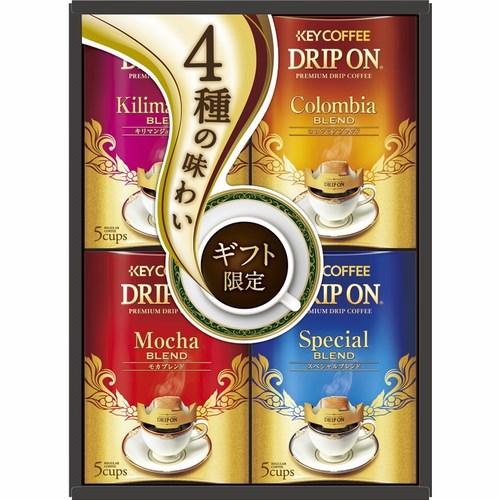 キーコーヒー ドリップオンギフト(C1242114)