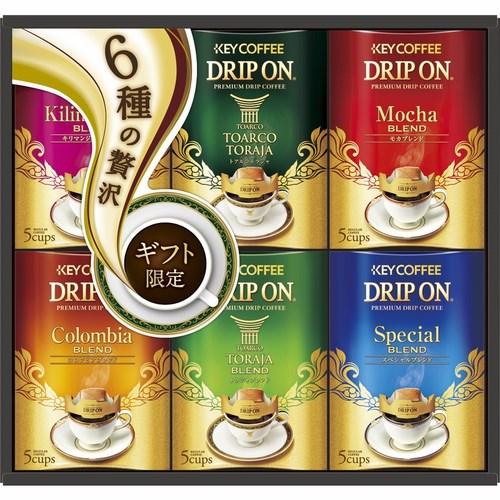 キーコーヒー ドリップオンギフト(C1242128)