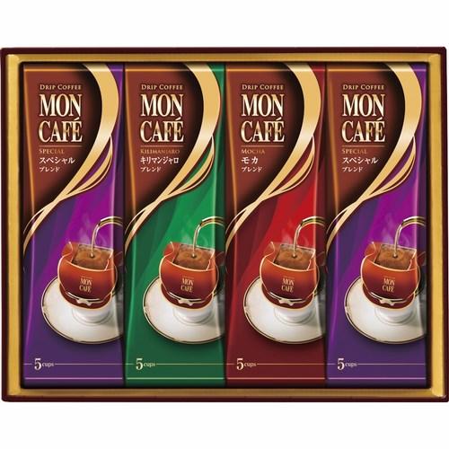 モンカフェ ドリップコーヒー詰合せ(C1243026)