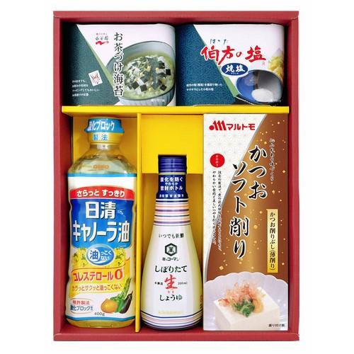 【送料無料】 調味料セレクトギフト