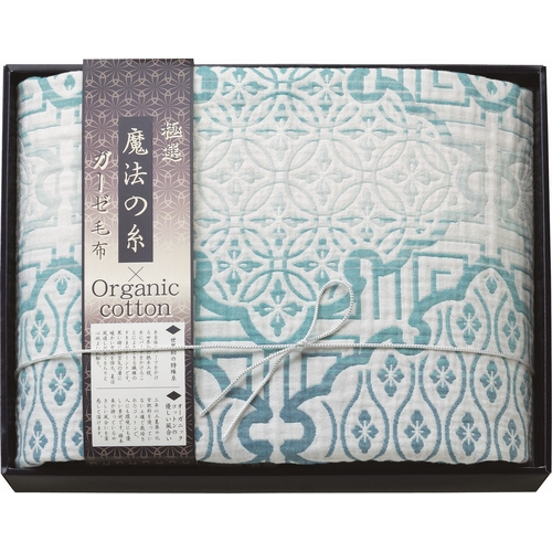 【送料無料】 極選魔法の糸×オーガニック プレミアム四重織ガーゼ毛布 ( soumu_U55-05 )