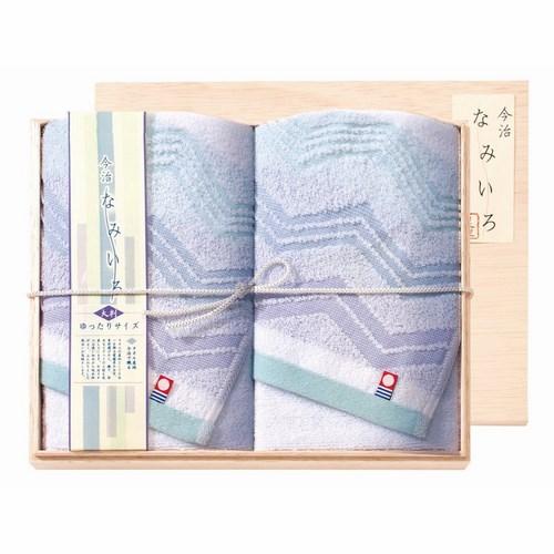 【送料無料】今治なみいろ 大判フェイスタオル2P 国産木箱入 (Y21-502)