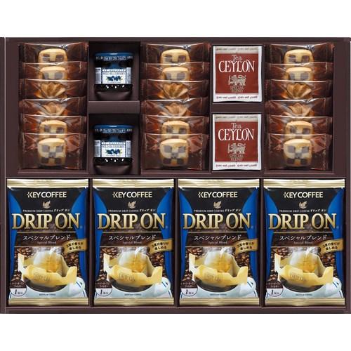 【送料無料】ドリップコーヒー&クッキー&紅茶アソートギフト(W18-10)