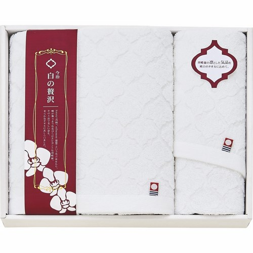 今治製タオル 白の贅沢 バスタオル&フェイスタオル(L4039047)