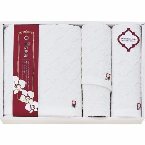 今治製タオル 白の贅沢 タオルセット(L4039054)