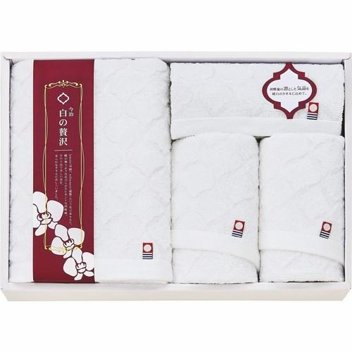 今治製タオル 白の贅沢 タオルセット(L4039068)