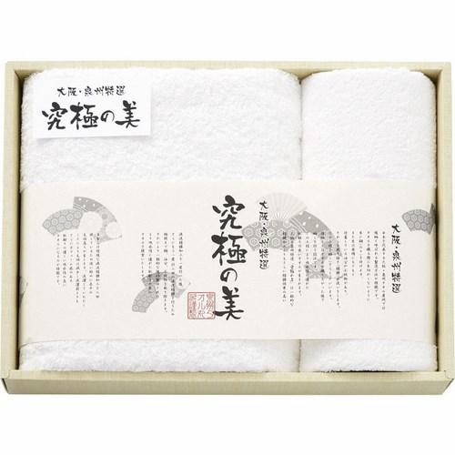 大阪・泉州特選 究極の美 バスタオル&フェイスタオル(L4042046)