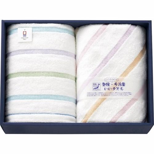 愛媛・今治産いいタオル ふっくらふわふわ バスタオル2P(L4045065)