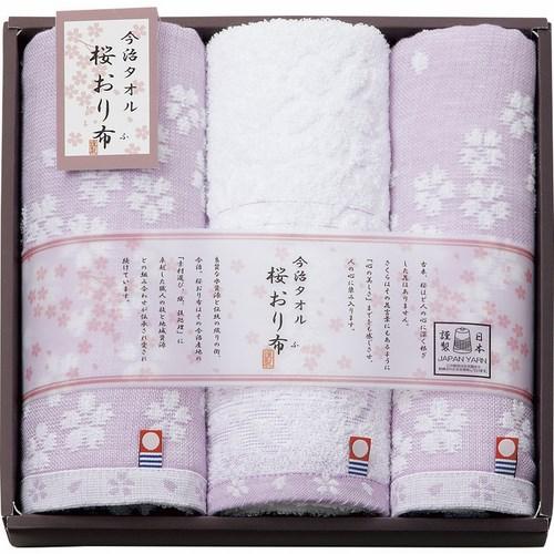 今治製タオル 桜おり布 フェイスタオル2P&ウォッシュタオル パープル(L4055057)