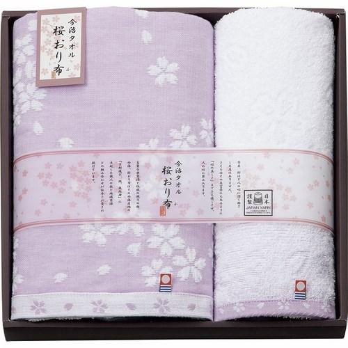 今治製タオル 桜おり布 バスタオル&ウォッシュタオル パープル(L4055078)