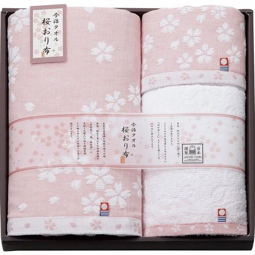 今治製タオル 桜おり布 タオルセット ピンク(L4055107)
