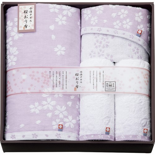 今治製タオル 桜おり布 タオルセット パープル(L4055114)