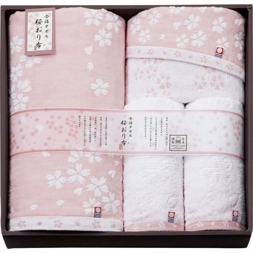 今治製タオル 桜おり布 タオルセット ピンク(L4055128)
