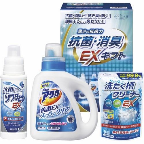 ギフト工房 抗菌消臭EXギフト(L4156016)