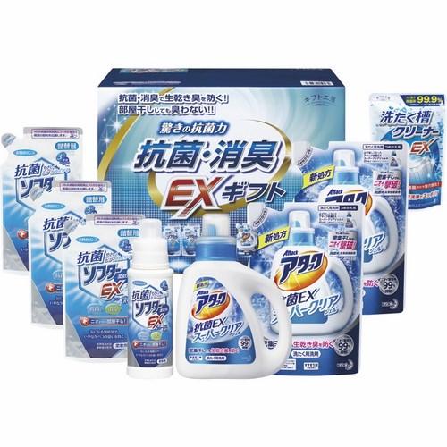 ギフト工房 抗菌消臭EXギフト(L4156058)
