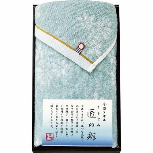 今治製タオル しまなみ匠の彩 フェイスタオル ブルー(L4165039)