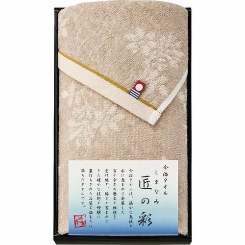 今治製タオル しまなみ匠の彩 フェイスタオル ベージュ(L4165046)