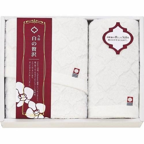 今治製タオル 白の贅沢 フェイスタオル&ハンドタオル(L4168086)