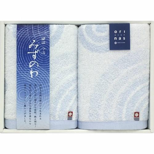 今治製タオル みずのわ フェイスタオル2P(L4172089)