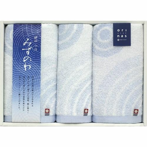 今治製タオル みずのわ フェイスタオル2P&ウォッシュタオル(L4176060)