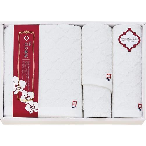 今治 白の贅沢 タオルセット(L5046550)