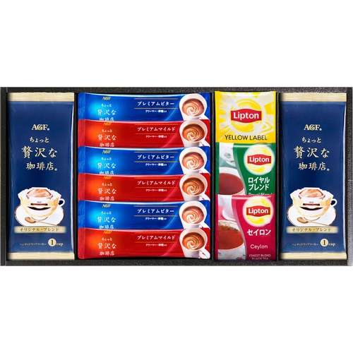 AGF&リプトン 珈琲・紅茶セット(L5141520)