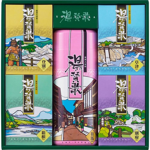 薬用入浴剤 湯・賛歌ギフト(L5173606)