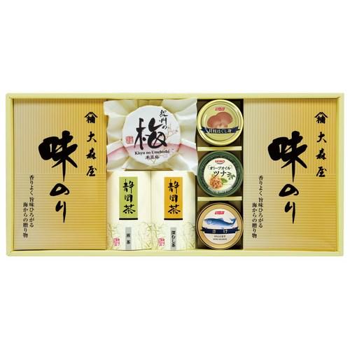 【送料無料】香味彩々(W24-05)