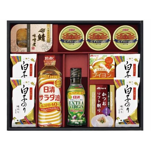 【送料無料】日清オリーブオイル詰合せギフト(W29-10)