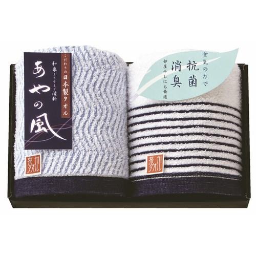 【送料無料】 あやの風 大判ウォッシュタオル2P ( soumu_U48-01 )