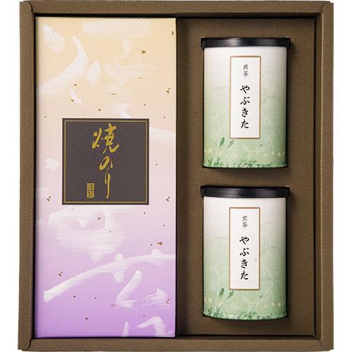 銘茶・焼海苔 詰合せ(SN-C)