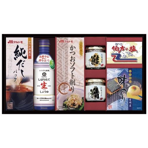 【送料無料】キッコーマン生しょうゆ&バラエティギフト(W26-03)