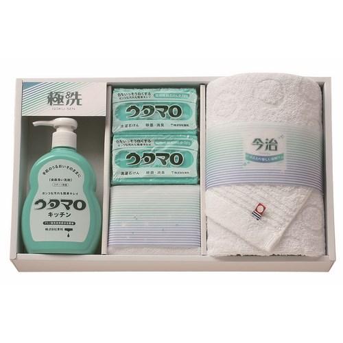 ウタマロ 石鹸・キッチン洗剤ギフト(UTA-250)