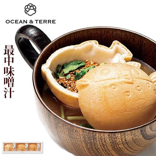 ぷかふぐ最中味噌汁セットA023