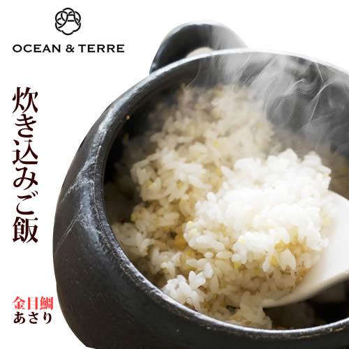 炊き込みご飯の素セットBA033