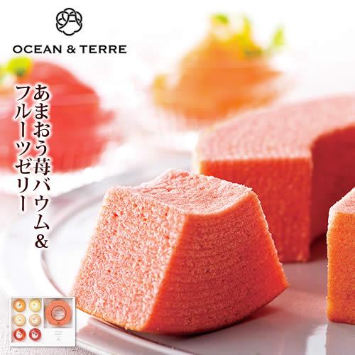 Premiumフルーツゼリーセット&あまおう苺バウムクーヘンA089