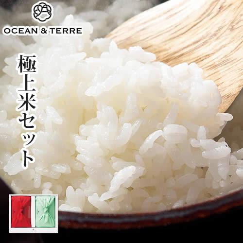 TSUTSUMI極上米セットBA138