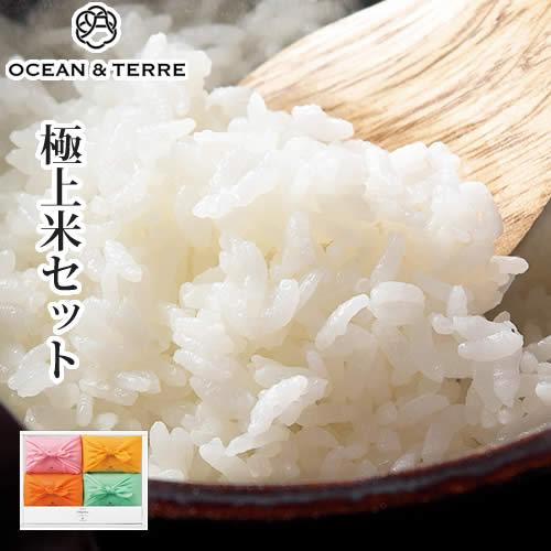 TSUTSUMI極上米セットDA140