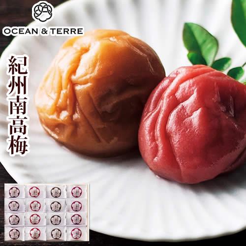 Premium紀州南高梅16粒木箱入りA199