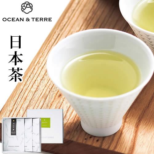 Premium日本茶セットA205