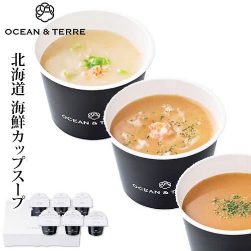 北海道海鮮CUPスープセットBA217