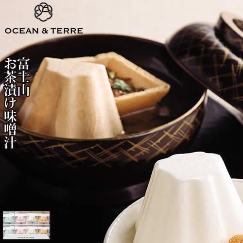富士山最中味噌汁セットBA258