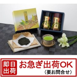 【30%OFF】宇治玉露・静岡煎茶詰合せ(SG-F)