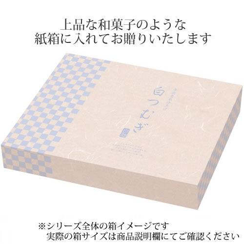 今治白つむぎ 日本製 愛媛今治 タオルセット(61735)