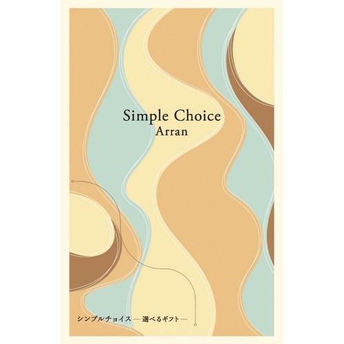 【送料無料】SimPleChoice シンプルチョイス×今治タオル(W10-02)