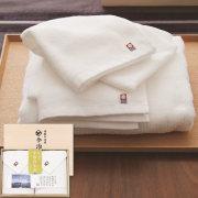 今治白なみ 日本製 愛媛今治 木箱入りタオルセット ホワイト(60220)