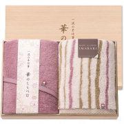 一流の手仕事 華のしらべ 日本製 愛媛今治 木箱入りタオルセット(63310)
